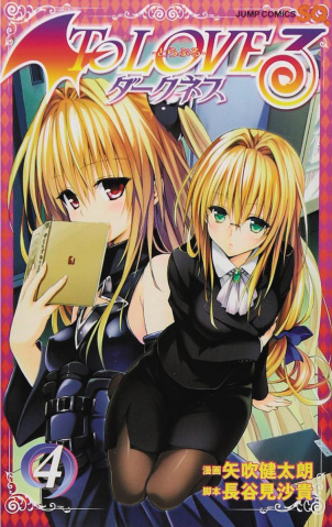 To Love Ru: Darkness Vol. 4