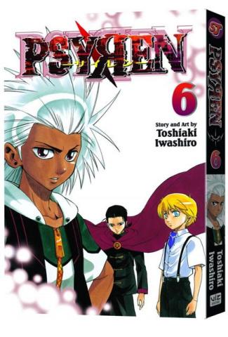 Psyren Vol. 6