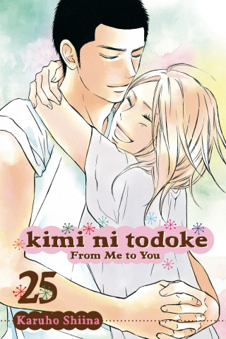 Kimi Ni Todoke Vol. 25
