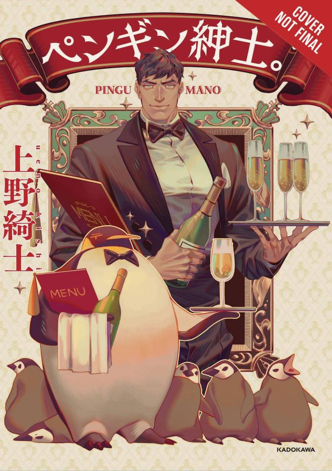Penguin Gentleman