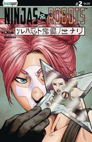 Ninjas and Robots #2 (Jung Cover)