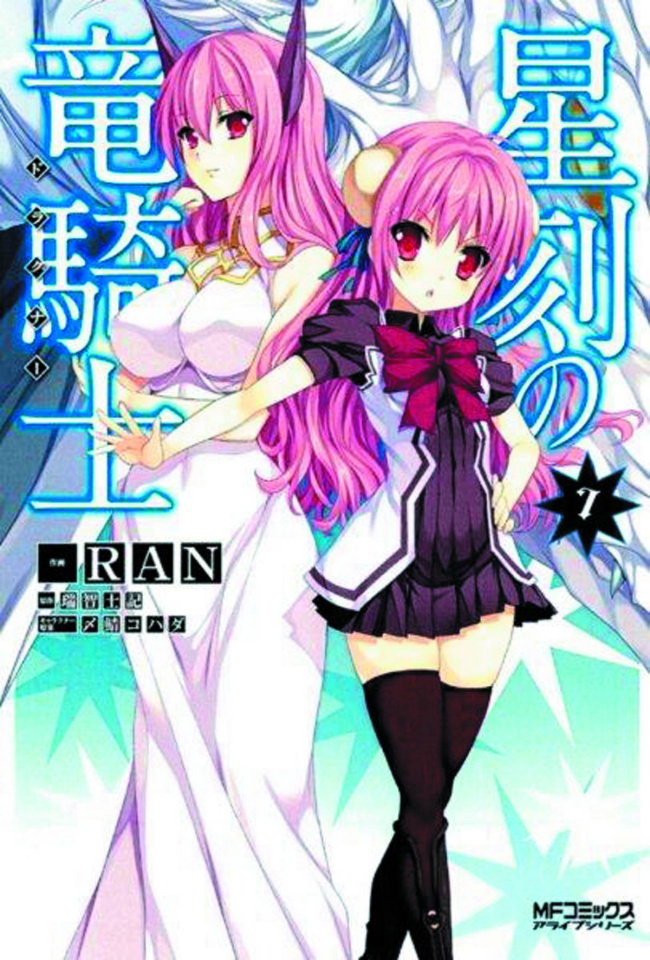 Dragonar Academy Vol. 7