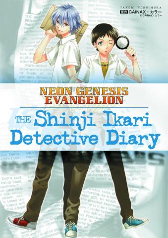 Neon Genesis Evangelion: The Shinji Ikari Detective Diary Vol. 1