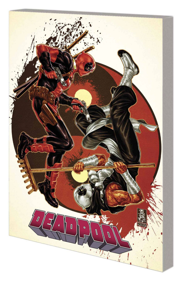 Deadpool Vol. 7: AXIS