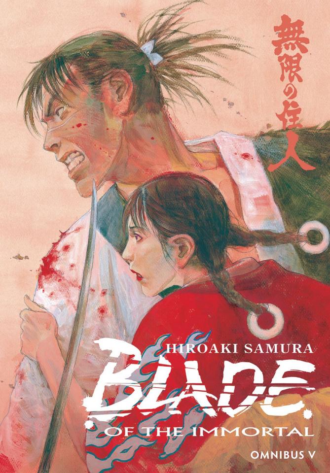 Blade of the Immortal Vol. 5 (Omnibus)