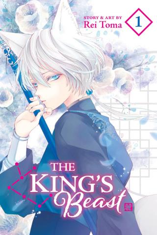 The King's Beast Vol. 1