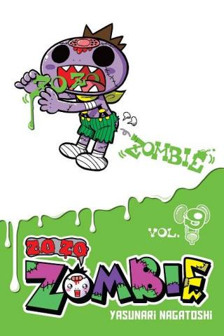 Zo Zo Zombie-Kun Vol. 9