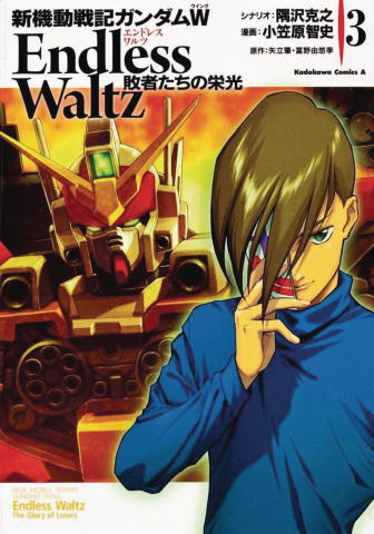 Mobile Suit Gundam Wing: Glory of the Losers Vol. 3