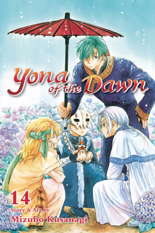 Yona of the Dawn Vol. 14