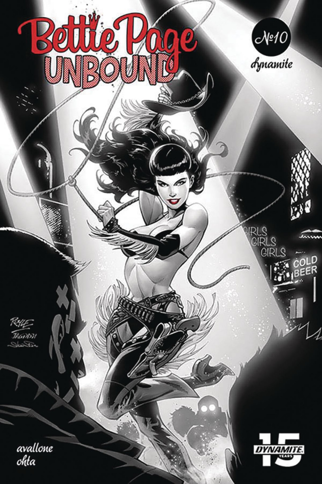 Bettie Page: Unbound #10 (Royle Cover)