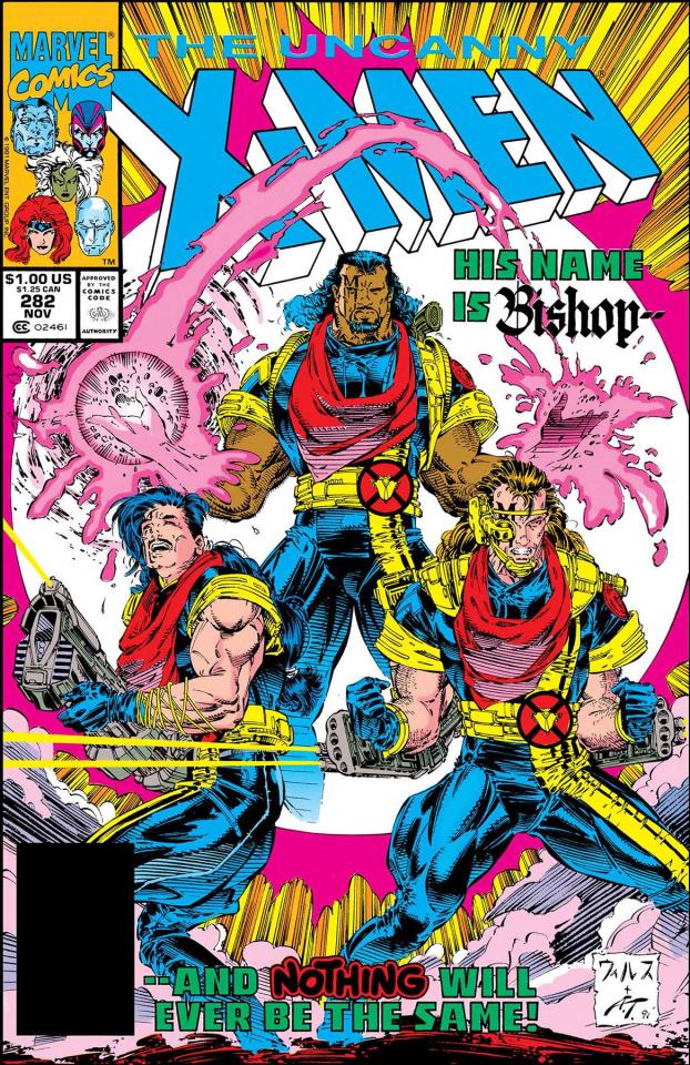 X-Men: Bishop #1 (True Believers)
