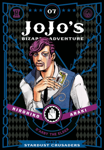 JoJo's Bizarre Adventure Vol. 7: Part 3, Stardust Crusaders