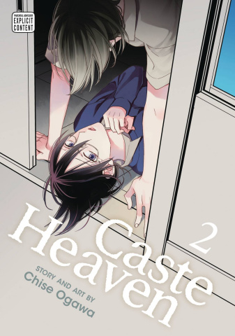 Caste Heaven Vol. 2