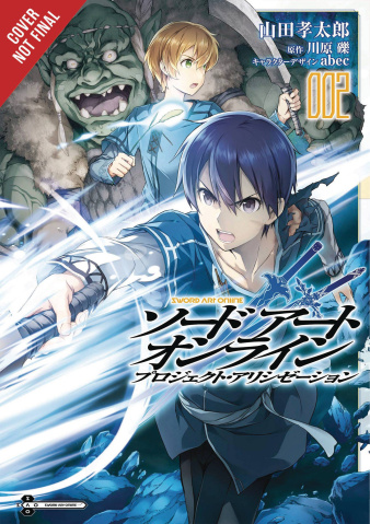 Sword Art Online: Project Alicization Vol. 2