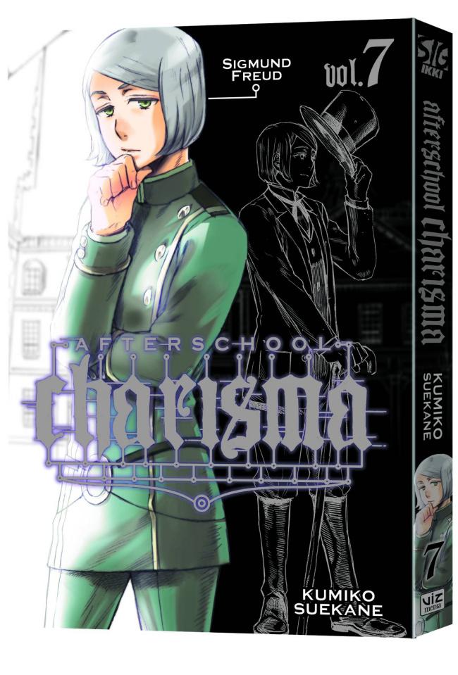 Afterschool Charisma Vol. 7