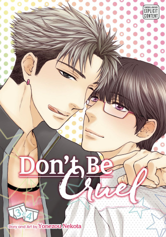 Don't Be Cruel Vol. 2 (2-in-1 Edition)