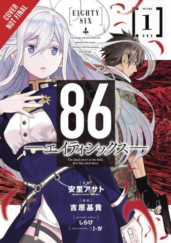 86 Vol. 1
