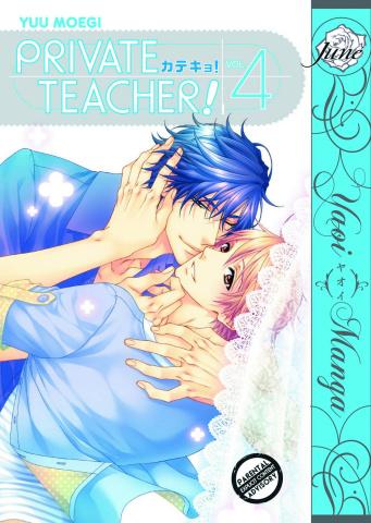 Private Teacher Vol. 4