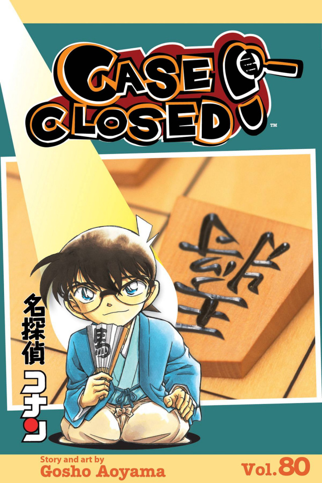 Case Closed Vol. 80