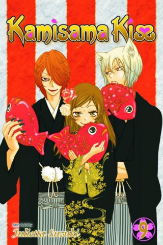 Kamisama Kiss Vol. 9