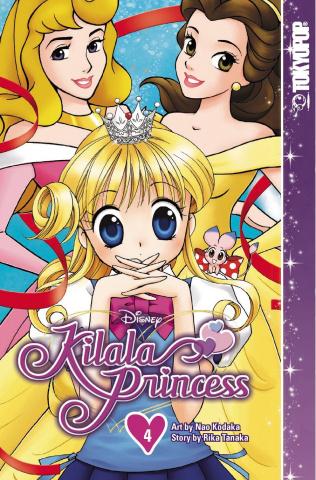 Kilala Princess Vol. 4