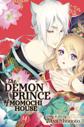 The Demon Prince of Momochi House Vol. 14