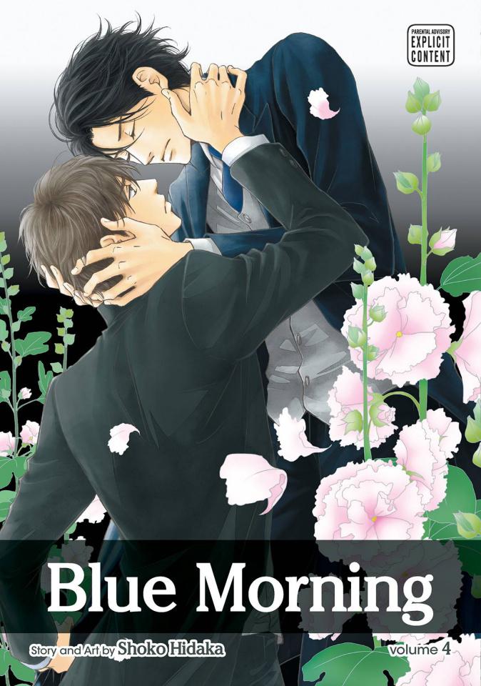 Blue Morning Vol. 4