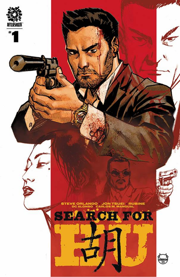 Search for Hu #1 (15 Copy Johnson Cover)