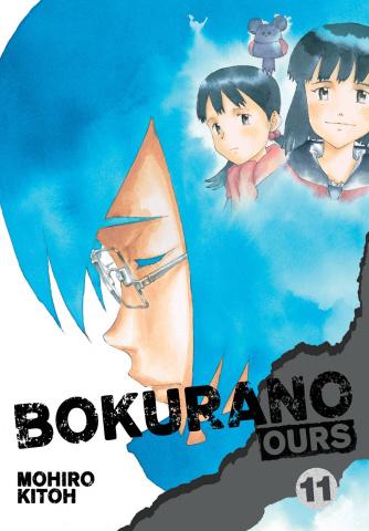 Bokurano Ours Vol. 11