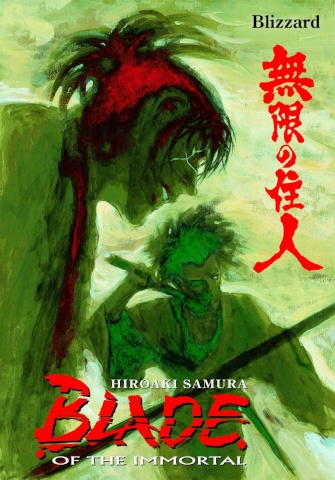 Blade of the Immortal Vol. 26: Blizzard
