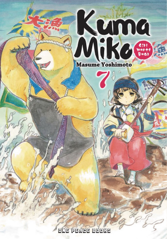Kuma Miko: Girl Meets Bear Vol. 7