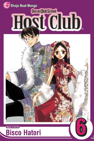 Ouran High School Host Club Vol. 5