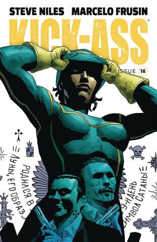 Kick-Ass #16 (Frusin Cover)