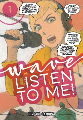 Wave: Listen to Me! Vol. 1
