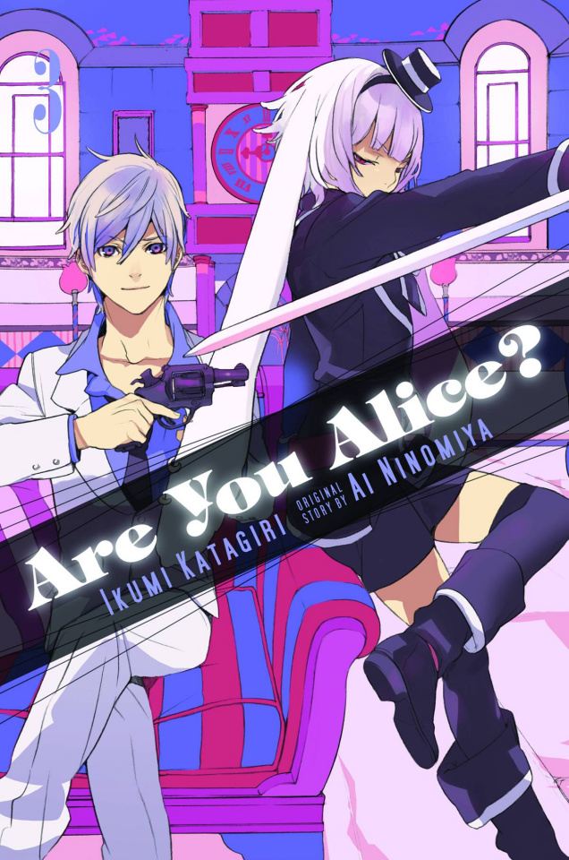 Are You Alice? Vol. 3