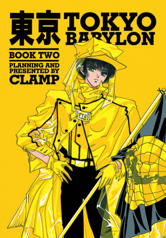 Tokyo Babylon Vol. 2