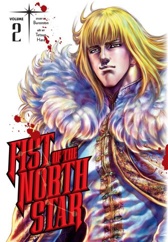 Fist of the North Star Vol. 2