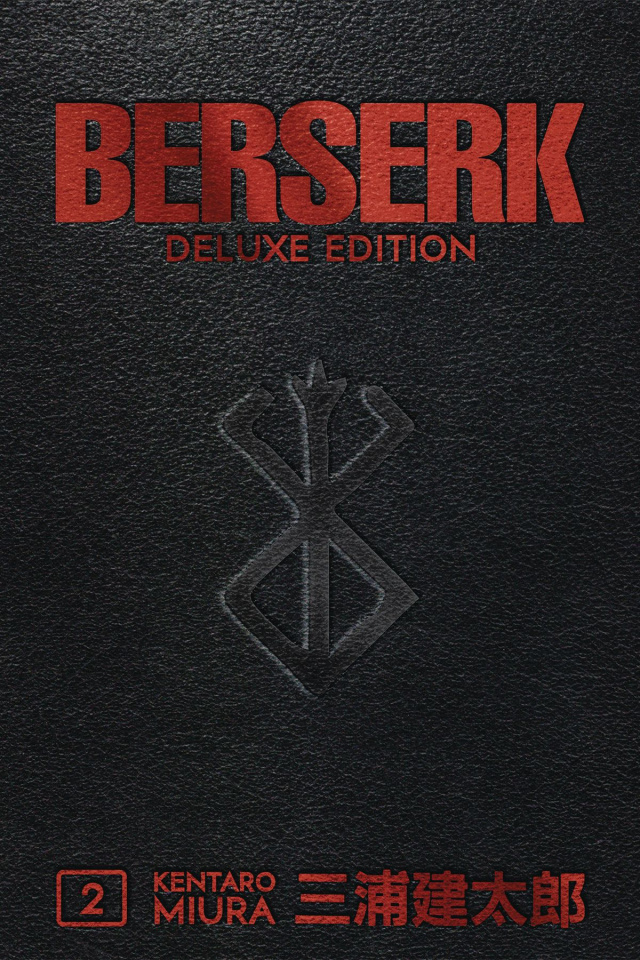 Berserk Vol. 2 (Deluxe Edition)