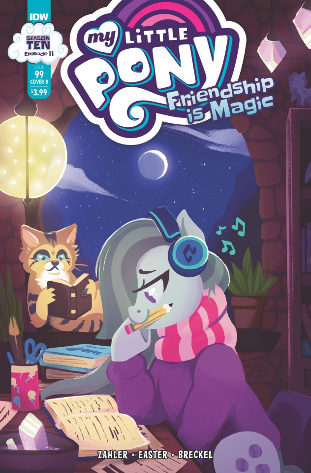 My Little Pony: Friendship Is Magic #99 (Justasuta Cover)
