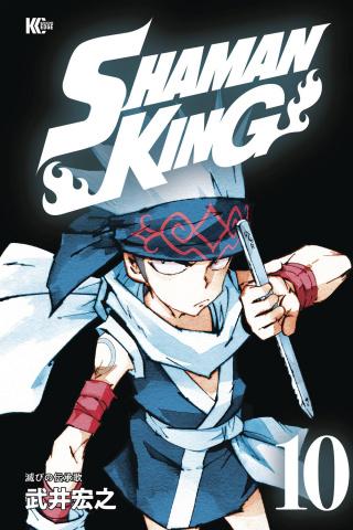 Shaman King Vol. 5 (Omnibus)