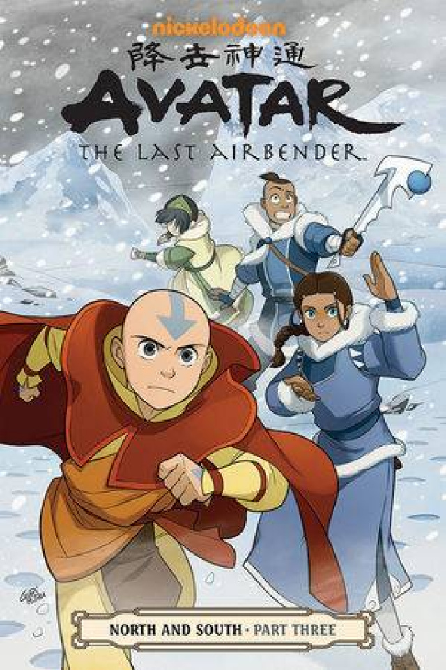 Avatar: The Last Airbender Vol. 15: North & South, Part 3