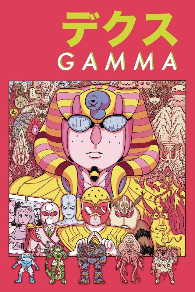 Gamma #4