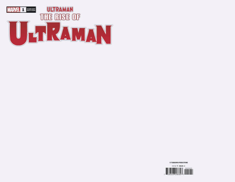 The Rise of Ultraman #1 (Blank Cover)