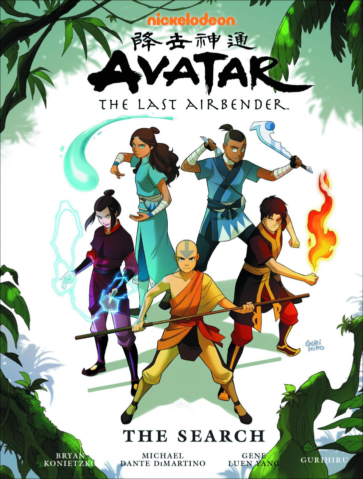 Avatar: The Last Airbender - The Search (Library Edition)
