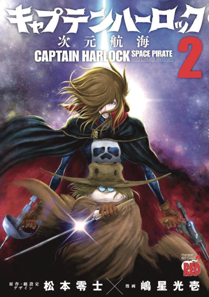 Captain Harlock: Space Pirate - Dimensional Voyage Vol. 2