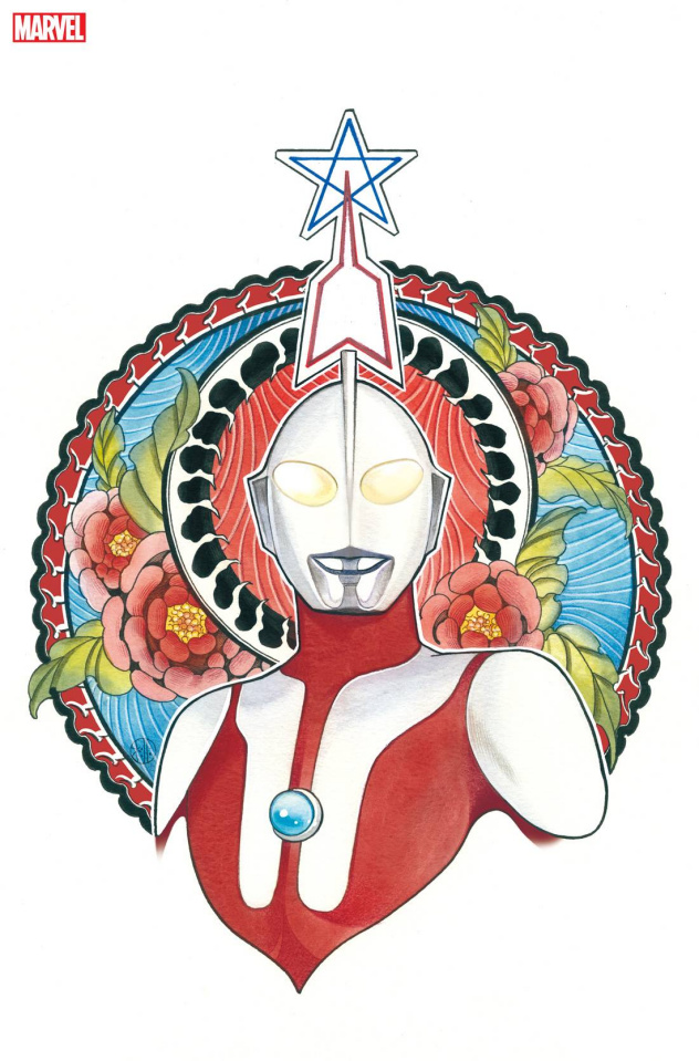 The Trials of Ultraman #1 (Momoko Virgin Cover)