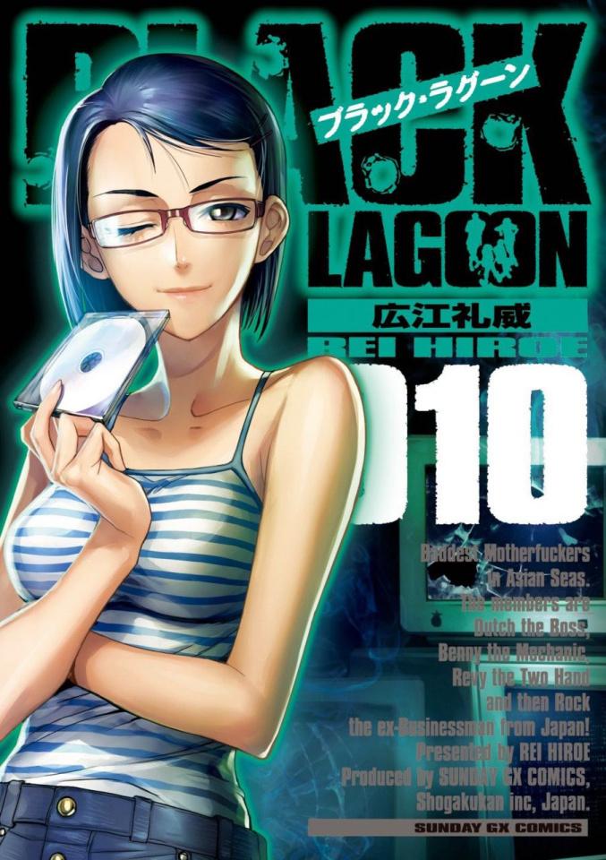 Black Lagoon Vol. 10