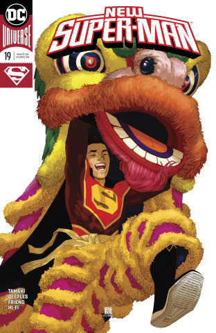 New Super-Man #19 (Variant Cover)