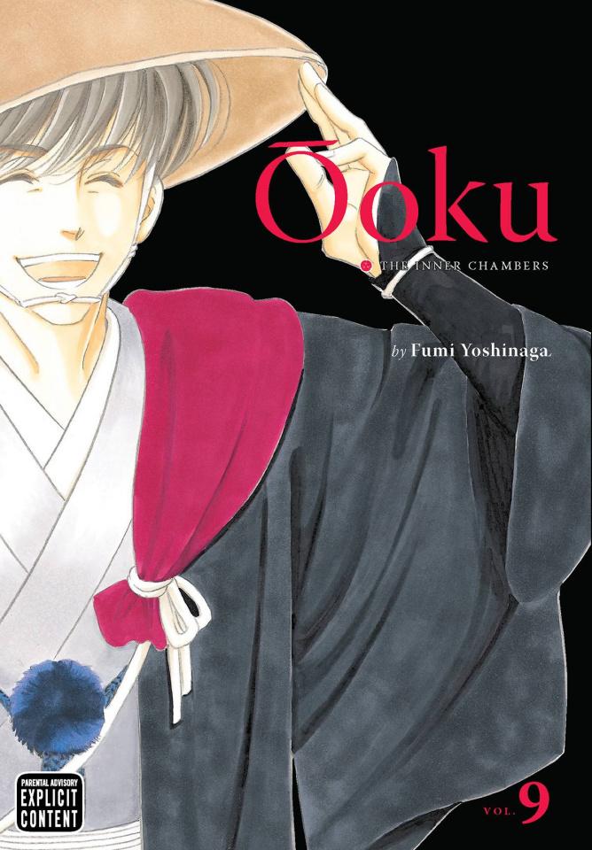Ōoku: The Inner Chambers Vol. 9