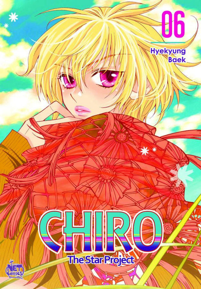 Chiro Vol. 6: The Star Project